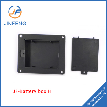 Battery power box,JF-H