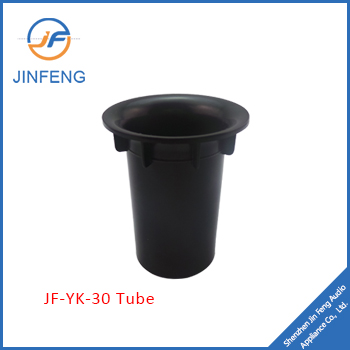 Port tube JF-YK-30