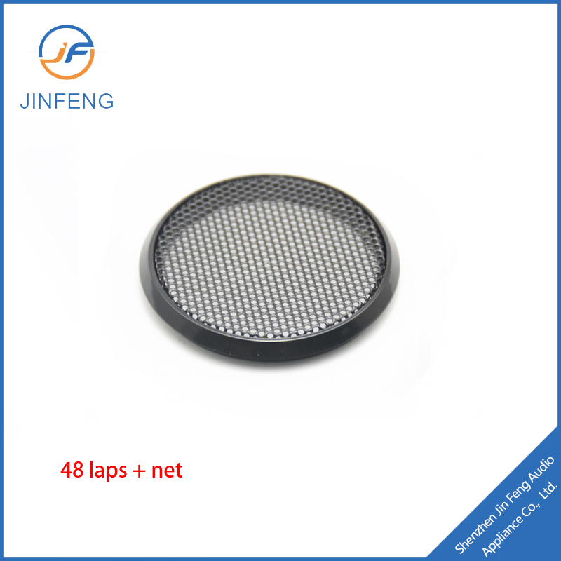 Speaker grill cover JF-48