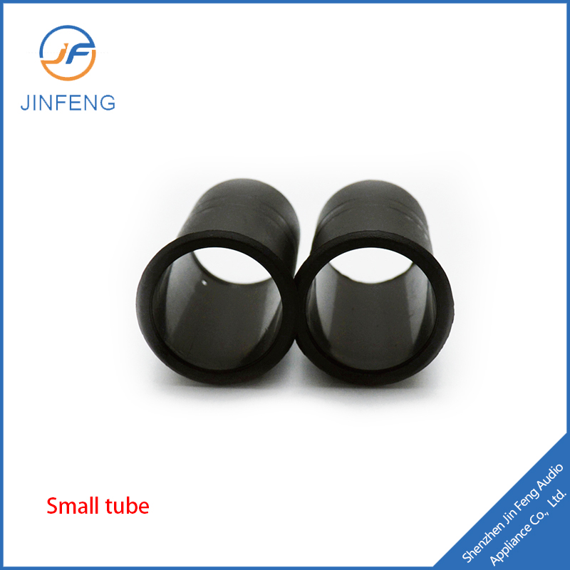 Port tube JF-YK-small small