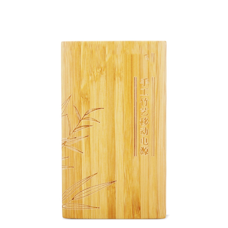 Bamboo power bank DN200-N