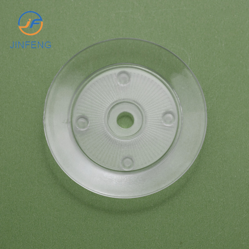 45C Transparent Light Cup